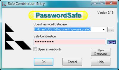 図10 パスワードのデータベースを選択し、マスターパスワードを入力する