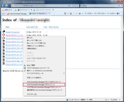 図17 Webブラウザ上でダウンロードしたいファイルの右クリックメニューで「Free Download Managerでダウンロード」を選択する