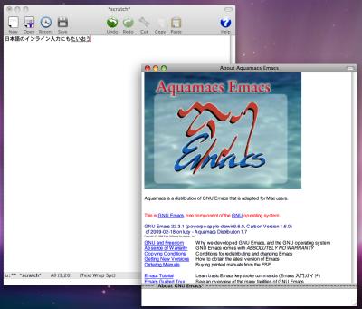 図7 Aquamacs Emacsの起動画面