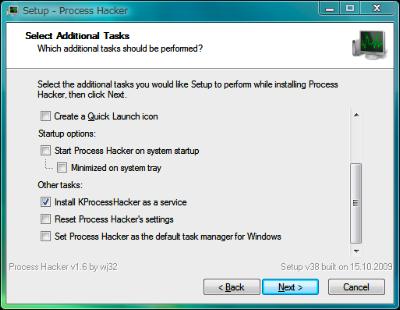 図4 「Select Additional Tasks」ではサービスへの登録や、標準のタスクマネージャとの置き換えを設定できる