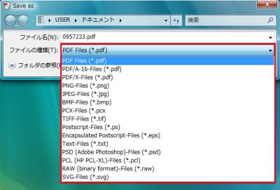 図11 ファイル名、保存先、出力形式を選択するとファイルが変換される。変換速度は高速だ