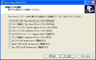 z02_select_task_thm.png