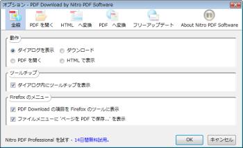 pdfdownload4_thumb.png