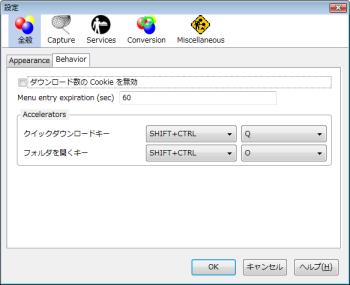 downloadhelper2_thumb.png