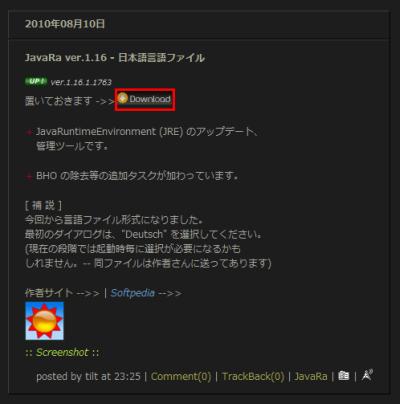 図3 「Download」と書かれたリンクをクリックして日本語言語ファイルを保存する