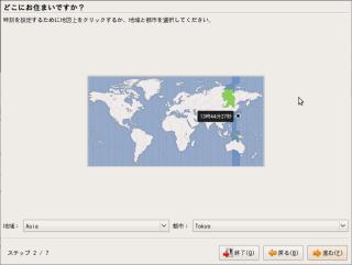 ubuntu-02-904_thumb.png