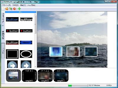 図1 DVDStylerは市販ソフト並の高度なメニュー編集機能を持つDVDオーサリングツールだ